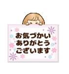 おかっぱ女子【心温か♡冬・年末年始】(個別スタンプ:12)