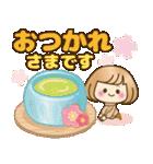 おかっぱ女子【心温か♡冬・年末年始】(個別スタンプ:14)