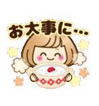おかっぱ女子【心温か♡冬・年末年始】(個別スタンプ:15)