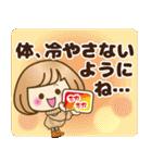 おかっぱ女子【心温か♡冬・年末年始】(個別スタンプ:16)