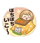 おかっぱ女子【心温か♡冬・年末年始】(個別スタンプ:18)