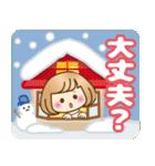 おかっぱ女子【心温か♡冬・年末年始】(個別スタンプ:20)