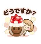 おかっぱ女子【心温か♡冬・年末年始】(個別スタンプ:21)