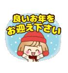 おかっぱ女子【心温か♡冬・年末年始】(個別スタンプ:24)