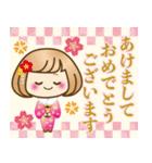 おかっぱ女子【心温か♡冬・年末年始】(個別スタンプ:26)