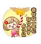 おかっぱ女子【心温か♡冬・年末年始】(個別スタンプ:28)