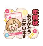 おかっぱ女子【心温か♡冬・年末年始】(個別スタンプ:30)