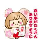 おかっぱ女子【心温か♡冬・年末年始】(個別スタンプ:31)