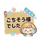 おかっぱ女子【心温か♡冬・年末年始】(個別スタンプ:35)