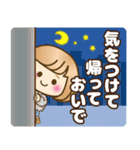 おかっぱ女子【心温か♡冬・年末年始】(個別スタンプ:37)