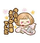 おかっぱ女子【心温か♡冬・年末年始】(個別スタンプ:38)