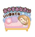 おかっぱ女子【心温か♡冬・年末年始】(個別スタンプ:39)