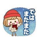 おかっぱ女子【心温か♡冬・年末年始】(個別スタンプ:40)