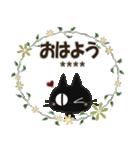黒ねこのカスタムお便り(個別スタンプ:2)