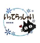 黒ねこのカスタムお便り(個別スタンプ:24)