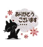 黒ねこのカスタムお便り(個別スタンプ:25)