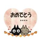 黒ねこのカスタムお便り(個別スタンプ:36)
