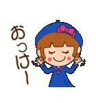ほのぼの元気女子!(日常ことば)(個別スタンプ:2)