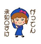 ほのぼの元気女子!(日常ことば)(個別スタンプ:3)