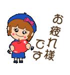 ほのぼの元気女子!(日常ことば)(個別スタンプ:6)