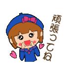ほのぼの元気女子!(日常ことば)(個別スタンプ:7)