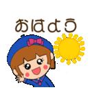 ほのぼの元気女子!(日常ことば)(個別スタンプ:9)