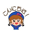 ほのぼの元気女子!(日常ことば)(個別スタンプ:10)