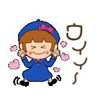 ほのぼの元気女子!(日常ことば)(個別スタンプ:20)