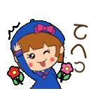 ほのぼの元気女子!(日常ことば)(個別スタンプ:23)