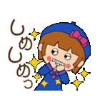 ほのぼの元気女子!(日常ことば)(個別スタンプ:26)