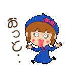 ほのぼの元気女子!(日常ことば)(個別スタンプ:29)