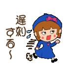ほのぼの元気女子!(日常ことば)(個別スタンプ:31)
