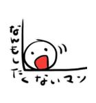 へんなのいっぱい(個別スタンプ:01)
