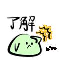 へんなのいっぱい(個別スタンプ:03)