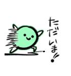 へんなのいっぱい(個別スタンプ:07)