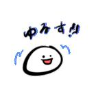 へんなのいっぱい(個別スタンプ:09)