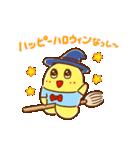 """ふなっしー """"秋バージョンスタンプ""""(個別スタンプ:01)"""