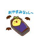"""ふなっしー """"秋バージョンスタンプ""""(個別スタンプ:03)"""