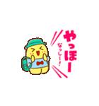 """ふなっしー """"秋バージョンスタンプ""""(個別スタンプ:05)"""