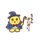 """ふなっしー """"秋バージョンスタンプ""""(個別スタンプ:06)"""