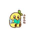 """ふなっしー """"秋バージョンスタンプ""""(個別スタンプ:12)"""