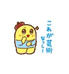 """ふなっしー """"秋バージョンスタンプ""""(個別スタンプ:26)"""