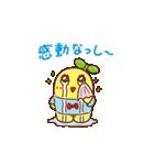 """ふなっしー """"秋バージョンスタンプ""""(個別スタンプ:27)"""