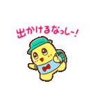 """ふなっしー """"秋バージョンスタンプ""""(個別スタンプ:30)"""