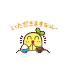 """ふなっしー """"秋バージョンスタンプ""""(個別スタンプ:32)"""