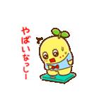 """ふなっしー """"秋バージョンスタンプ""""(個別スタンプ:33)"""