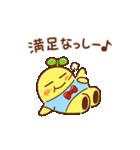 """ふなっしー """"秋バージョンスタンプ""""(個別スタンプ:34)"""