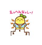 """ふなっしー """"秋バージョンスタンプ""""(個別スタンプ:35)"""