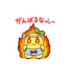 """ふなっしー """"秋バージョンスタンプ""""(個別スタンプ:36)"""