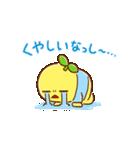 """ふなっしー """"秋バージョンスタンプ""""(個別スタンプ:37)"""